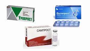 Лечение народными средствами простатита и аденомы простаты у мужчин