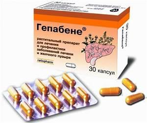 Лекарство защищающие печень
