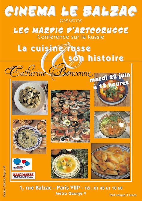 Livre Cuisine Fran Histoire De La Cuisine 28 Images Livre Histoire De La