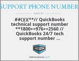 quickbooks tech support phone number 1800 976 2560 quickbooks customer support phone