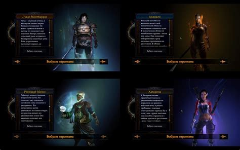 influence dungeon siege 3 прохождение dungeon siege iii при поддержке gamer ru и