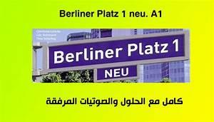 Berliner Platz 1 Neu Pdf :  ~ Jslefanu.com Haus und Dekorationen