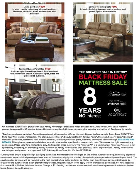 furniture homestore black friday 2017 ad funtober