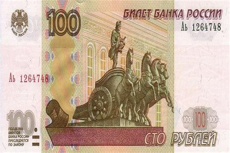 obbligazioni banca imi collezione  rubli