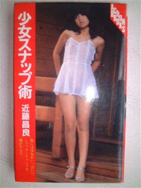 Imageseek Kumacchi Com Sumiko Kiyooka Nude Rika Gallery