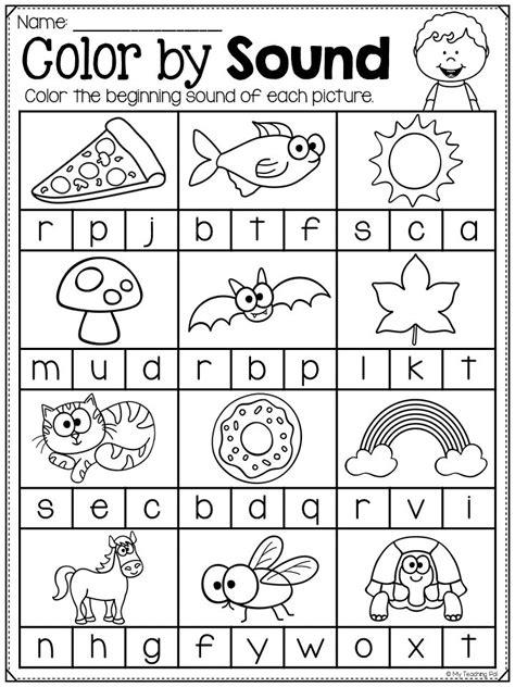 beginning sounds worksheets and gumball game my tpt store kindergarten worksheets