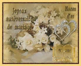 cadeau 50 ans de mariage anniversaire de mariage