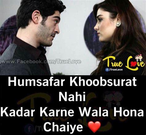 images  hindi shayari  pinterest quotes quotes allah  sms message
