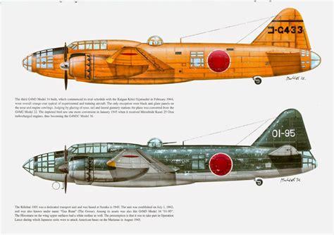 Mitsubishi Betty by Japanese Aircraft Of Wwii Mitsubishi G4m Part Ii