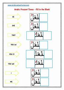 Arabic Past Tense Conjugation Chart Arabic Present Tense Fill In The Blank Laminate And Use