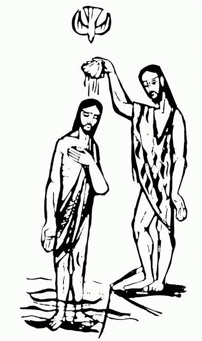 Jesus Clipart Clip Christ Baptized Baptism Into