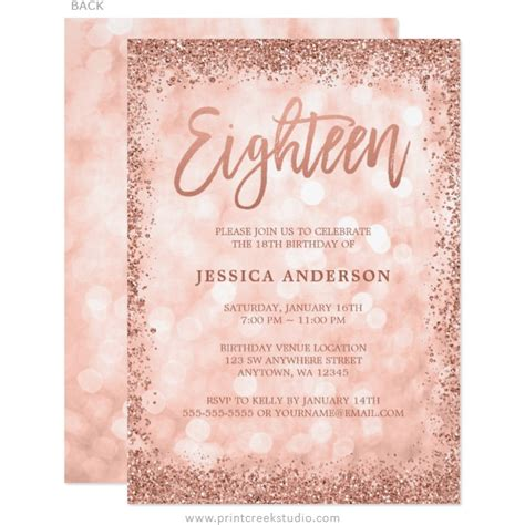 rose gold  birthday invitations print creek studio