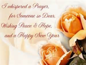 happy new year 2016 wishes quotes messages happy new year 2016 messages sms greeting cards wishes