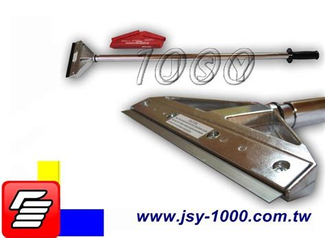 Tile Adhesive Remover Tool by Taiwan Hand Tool 8 Inch Heavy Duty Scraper Concrete Tile