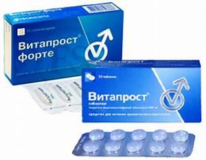 Препараты при лечении простатита и импотенции