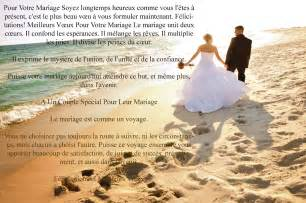 texte mariage civil texte d 39 amour pour mariage invitation mariage carte mariage texte mariage cadeau mariage