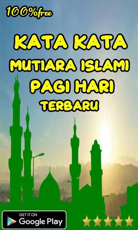 kata indah  pagi hari islami pengalaman hidup