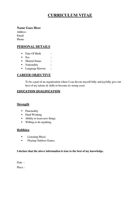 12283 exle of simple resume for student simple resume newsletters resumes pdf format for students