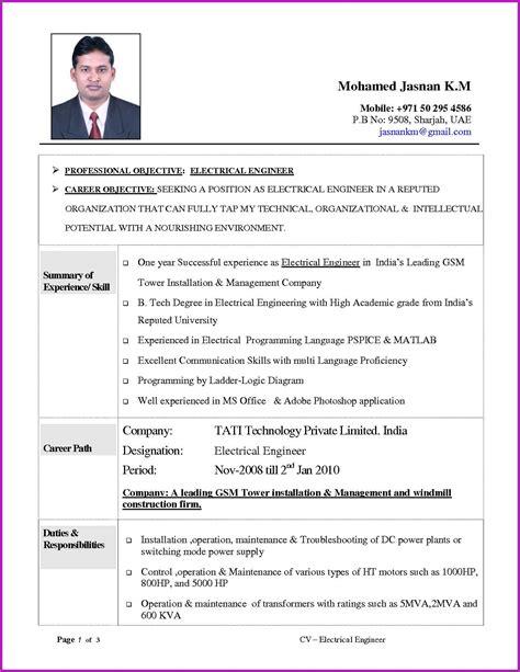 electrical resume format tomyumtumweb