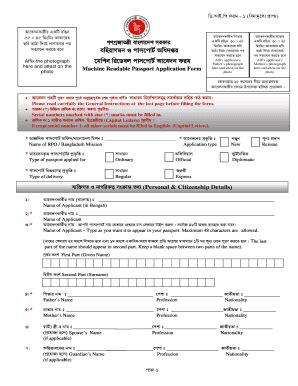 printable passport application form  templates