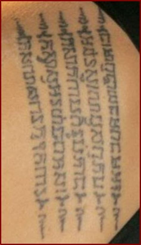 tattoos  meanings translation images frompo