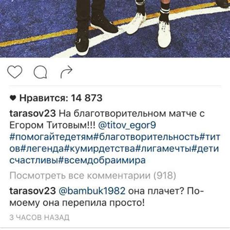 дмитрий тарасов публично унизил ольгу бузову starhit ru