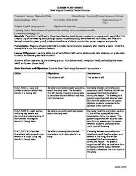Differentiated Lesson Plan For 1st Grade Guided Reading By Alexandra White