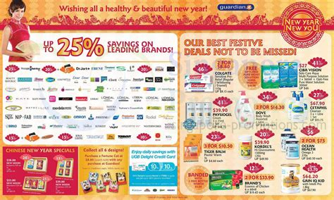 Up To 25 Percent Off On Selected Brands, Cny Abalone, Ciba