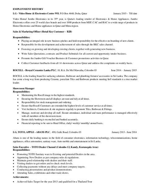resume application for a suitable position in sales