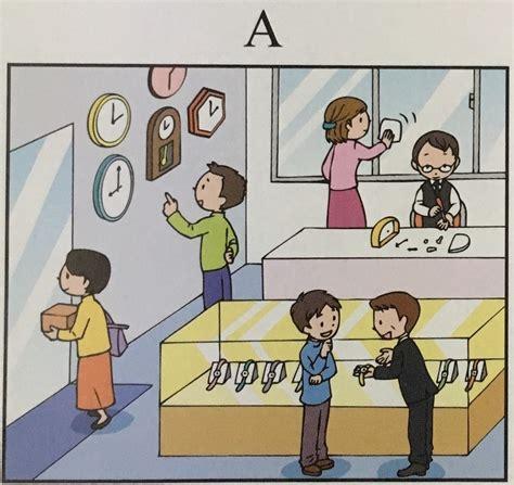 英 検 準 2 級 二 次 試験