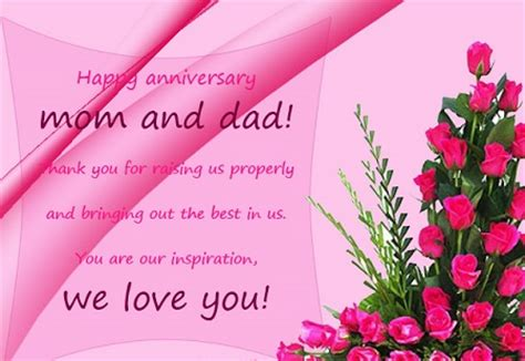 Wedding Anniversary Quotes For Parents In Telugu