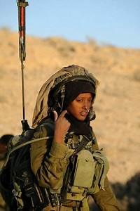 Ethiopian Jewish female soldier | warrior princess ...