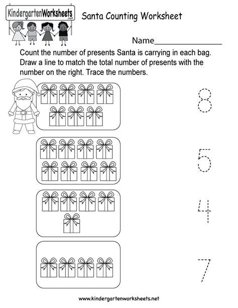 printable santa counting worksheet  kindergarten