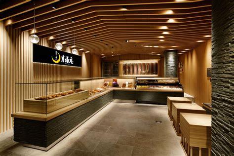 Hagiwara Shop By Design tsukiage an in kagoshima japan by doyle collection co ltd