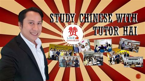 รับสอนภาษาจีน สะพานใหม่ สายไหม สุขาภิบาล 5 รามอินทรา โดย ...