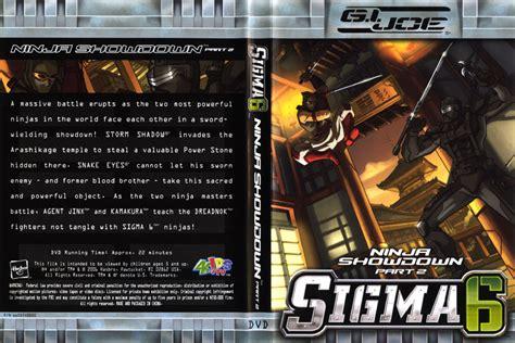 yojoecom gi joe sigma  ninja showdown part  dvd cover