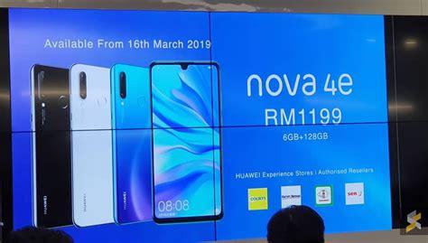 huawei nova    mp selfie centric smartphone