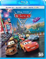 discount for pixar combo packs