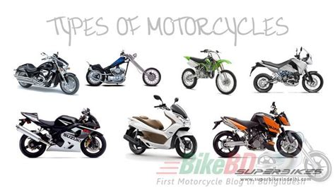 Type Of Motorcycles
