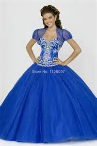 Plus Size Masquerade Ball Gowns