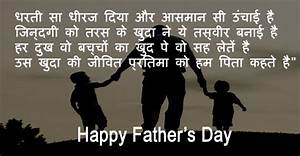 Latest Happy Fathers Day Whatsapp Status Quotes 2017 ...