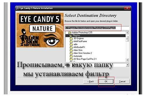 eye candy chrome plugin