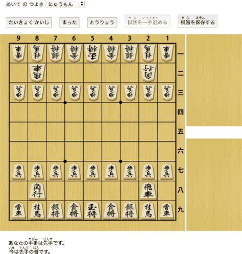 無料 将棋 ゲーム アプリ