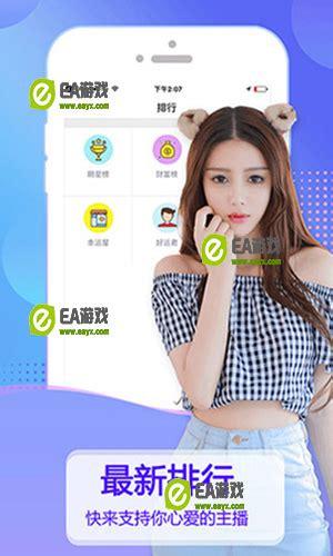 亚米直播软件在哪下载_丝瓜app官方网 - VOGU手游网