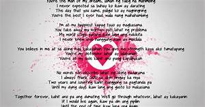 First Monthsary... Linoko Ng Boyfriend Quotes