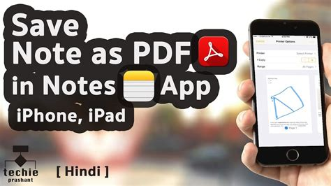 how to save notes from iphone how to save notes as pdf in iphone notes application