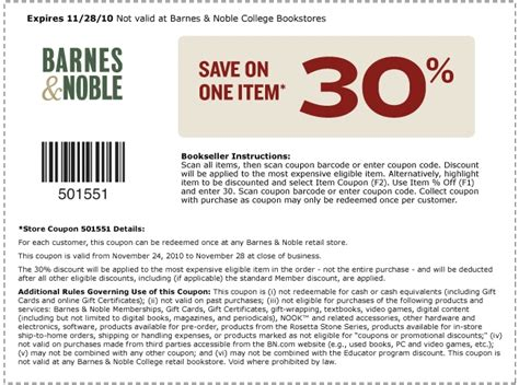 barnes and nobles code barnes noble codes february 2015