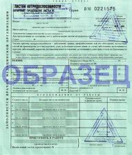 образцы заполнения кассовых документов
