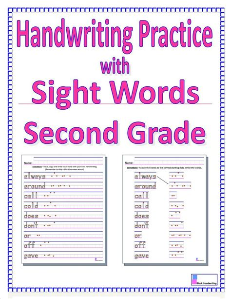 Practice Words For Second Graders  Word Sentences Sight Words And 2nd Grades On Pinterestword