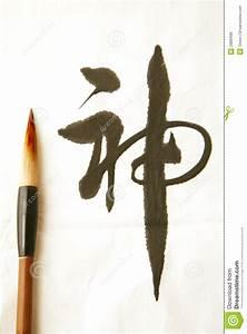 Chinese Calligraphy Brush Royalty Free Stock Photos ...